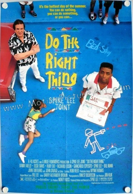 "Screening of  Spike Lee's ""Do The Right Thing"""